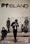 JUMP UP FTISAND / CD+DVD