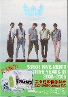 SS501 FIVE MEN`S FIVE YEARS IN2205~2009 / 3DVD