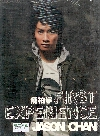 陳柏宇 FIRST EXPERIENCE / CD+DVD
